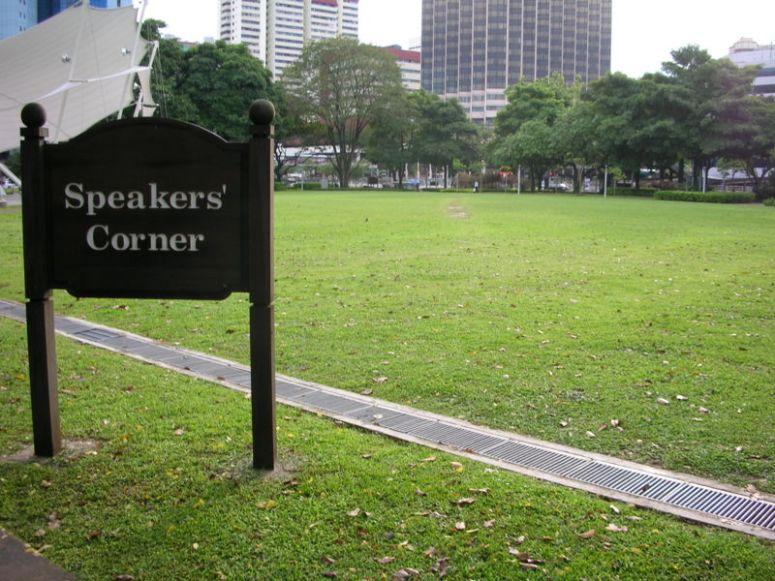 speakcorner
